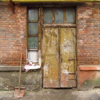 лопата і двері .., Червоноград