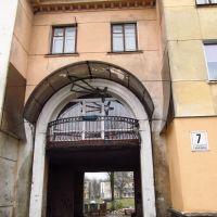 проїзд під будинком номер сім .., Червоноград