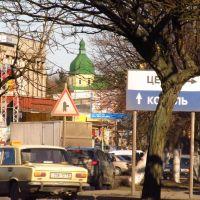 фото у вокзал .., Червоноград