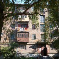 My block entrance, Червоноград