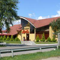 Мотель-ресторан, Яворов