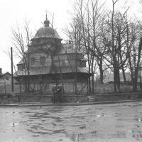 Яворов 1980 г., Яворов