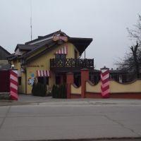 пиццерия   КОНТРАБАС, Яворов