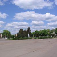 Центральная площадь, Арбузинка