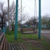 Гойдалка (качели,Swing,擺動), Арбузинка