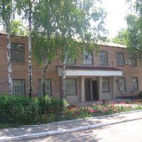 відділення Пенсійного фонду, Арбузинка