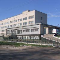 Центральна районна лікарня, Арбузинка