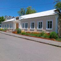 Дом пионеров, Баштанка