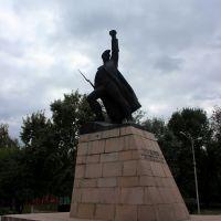 Memorial. Памятник защитникам Баштанской республики., Баштанка