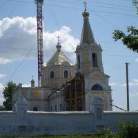 Церква, Березнеговатое