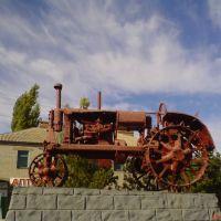 Первый трактор в Березниговатой, Березнеговатое
