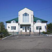Березнегуватский районный центр занятости, Березнеговатое