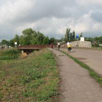 Міст, Березнеговатое