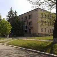 Пошта, Братское