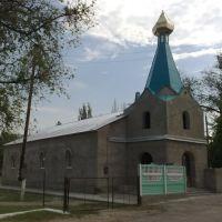 Церква, Братское