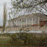 школа, Братское