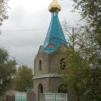 церковь, Братское