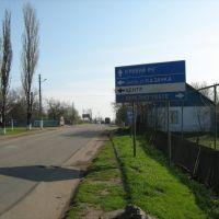 ул.Васляева, Казанка