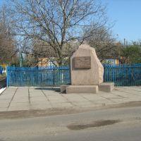 Мемориальная доска  ул Васляева, Казанка