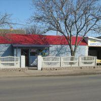 Автосервис, Казанка