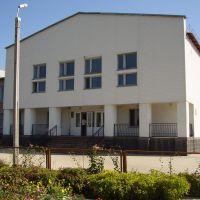 Школа №1, Казанка