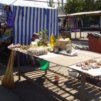 Рынок, Казанка