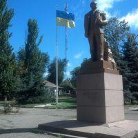 Ленин, Казанка