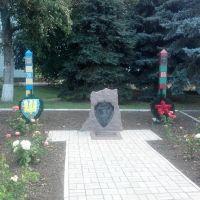 Пограничникам, Казанка