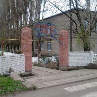 Лицей, Казанка