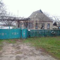 Дом, Казанка