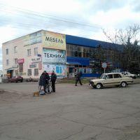Универмаг, Казанка