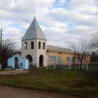 Церковь, Казанка