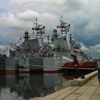 Девушки и БДК, Николаев
