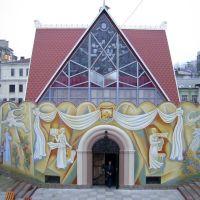 Амфитеатр, Николаев