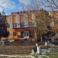 Новая Одесса. Готель Круиз., Новая Одесса