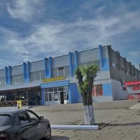 Новая Одесса. универмаг., Новая Одесса
