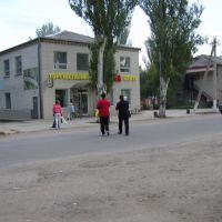 Магазин Украина, Новый Буг