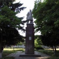 Памятник, Очаков