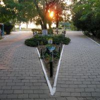 "Пансионат ""Прибой"", Очаков"