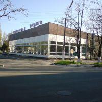 Автовокзал, Очаков