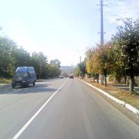 ул. Киевская.г. Первомайск., Первомайск