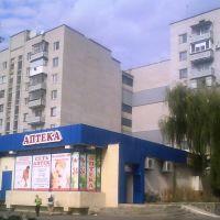 Дом на старой площади., Первомайск