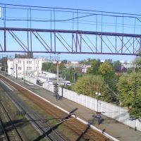 Ж.Д. дорога, Первомайск