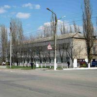 Приват Банк и др., Снигиревка