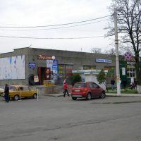 У Азми, Снигиревка