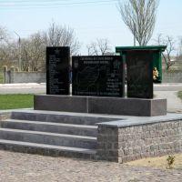 Камни памяти, Снигиревка