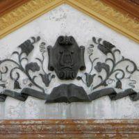 Кованное украшение на доме творчества, Снигиревка