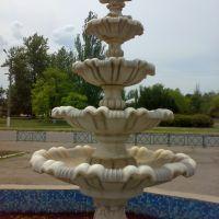 Фонтан вблизи, Снигиревка