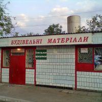 Магазин добробут, Снигиревка