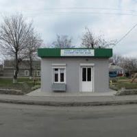 Напротив пункта продажи воды (панорама), Снигиревка